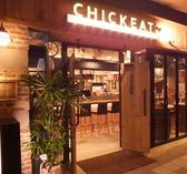 ビストロ チキート BISTRO CHICKEAT 静岡のグルメ