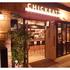 BISTRO  CHICKEAT ( ビストロ チキート ) 静岡呉服町店