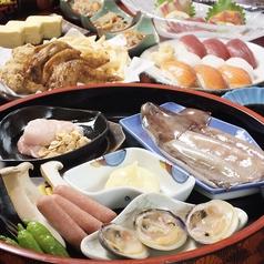 串カツ専門店 あさひのおすすめ料理1
