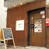 サムギョプサル専門店 てじベジのロゴ
