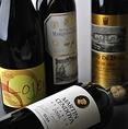ソムリエが厳選したスペインワインを多数ご用意しております。また、自家製サングリア(650円)が女性に大人気★シナモンが香るすっきりとした一杯になっております。
