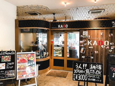 Japaneseバル KADO