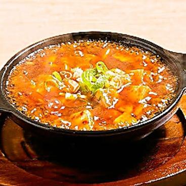 中華居酒屋 菜香厨房 魚津店のおすすめ料理1