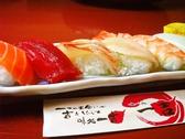 一吉 駅前店のおすすめ料理2