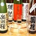 【入手困難な日本酒もあり※仕入れ次第】時価