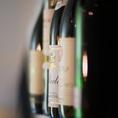 【ボトルワイン20種類以上】赤・白・スパークリングあわせて20種以上のボトルワインを常時ご用意。お値段はボトル2980円(税抜)~、グラスも490円(税抜)~とお手頃です。
