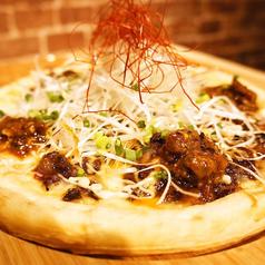 特製肉味噌のピザ