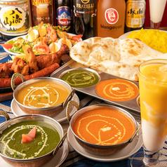スマイル インドレストラン&バーの写真