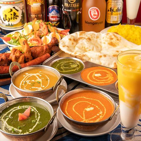 スマイル インドレストラン&バー