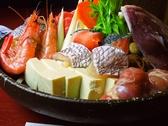 一吉 駅前店のおすすめ料理3