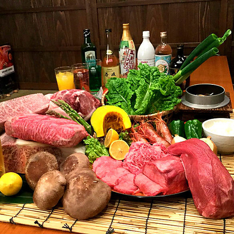 【大満足コース】牛タン/牛ミノ/霧島黒豚カルビ等料理+2時間飲み放題付5000円