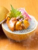 山鳥 やまちょう 高松南店のおすすめ料理2