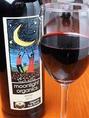 ≪赤ワイン≫ オーガニック ムーンライト・シラーズ(南アフリカ産・ミディアムボディ)オーガニックワインの生産者として毎年数多くのメダルを受賞しています。シラーズ100%でフルーティー。柔らかな酸味と程よい渋味のバランスが◎グラス600円/ボトル3600円