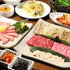 韓日館 なんば店のおすすめ料理1