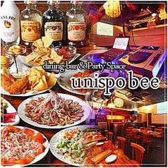 UNISPO BEE ユニスポ ビー 渋谷道玄坂店の写真