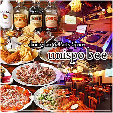 貸切パーティー UNISPO BEE(ユニスポビー) 道玄坂店