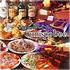 【少人数貸切×設備豊富】Casual Dining Bar UNISPO BEE(ユニスポビー)渋谷道玄坂店