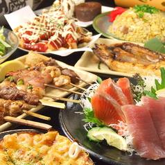 紗ららのおすすめ料理1