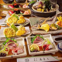 寿司 南喜久のおすすめ料理1