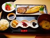 鱗介領信海のおすすめ料理3