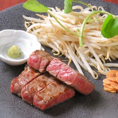 鉄板焼 神楽 国分町のおすすめ料理1