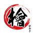 居酒屋 檜 水道橋店のロゴ