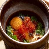 代官山 いく田のおすすめ料理2