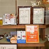 浅草 魚料理 遠州屋の雰囲気3