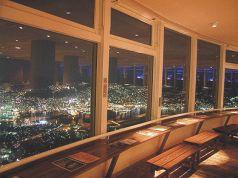 稲佐山山頂 ひかりのレストランの雰囲気1