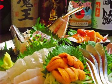 bamboo バンブー 平塚のおすすめ料理1