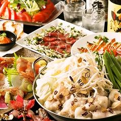九州料理 わらじや 横浜西口のおすすめ料理1