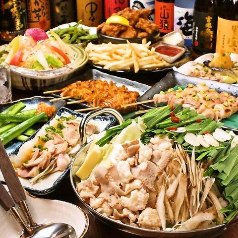上福岡 志木 ふじみ野 やきとん 焼き鳥 もつ煮 もつ鍋 飲み放題 宴会 貸切り