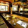 宴 UTAGE 京都西院店のおすすめポイント1