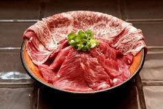 わしの肉の写真