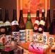 新潟地酒・本格焼酎20種類が飲み放題