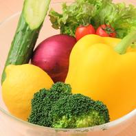 島根県から直送している野菜にもこだわり有