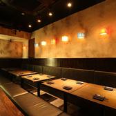 おしゃれな間接照明と外の景色がベストマッチ☆ご宴会も盛り上がることまちがいなし!!