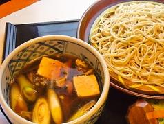 すぎのや本陣栃木店のおすすめ料理1