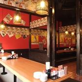 ニパチ 横川駅前店の雰囲気3