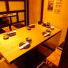 まぐろ食堂 まりん 高岳店のおすすめポイント3