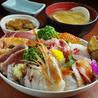 斉藤鮮魚 割烹さいとうのおすすめポイント1