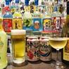 琉球鳳梨 上新庄店のおすすめポイント2
