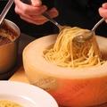 料理メニュー写真超濃厚チーズたっぷりペラッガッティーノ