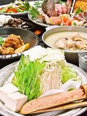 中洲 寅エ門のおすすめ料理1