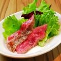 料理メニュー写真特選飛騨牛イチボ肉のロースト