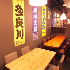 少人数の方向けにテーブル席もご用意しております!沖縄の開放的な雰囲気で仲間と語り合えば、本音で話せるかも!いつもと違う飲み会で盛り上がりましょう!