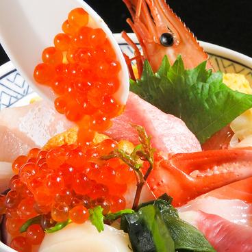山留 カワトク店 旬彩山留のおすすめ料理1