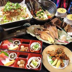 お宮の台所 岐阜駅前店のおすすめ料理1