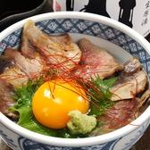 味範家 ミノリヤ 神戸三宮駅前のおすすめ料理2