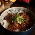 料理メニュー写真牛ロースしぐれ煮丼
